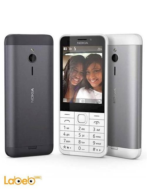Nokia 230 Dual SIM mobile 2.8 inch 2MP white color