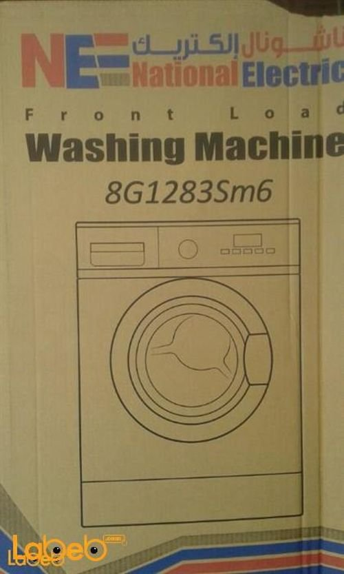 National Electric Washing Machine 8G1283SM6