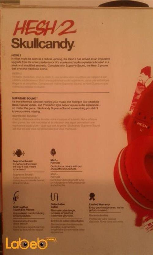 سماعات رأس سكال كاندي هيش 2 لون احمر SCS6HSDZ-161