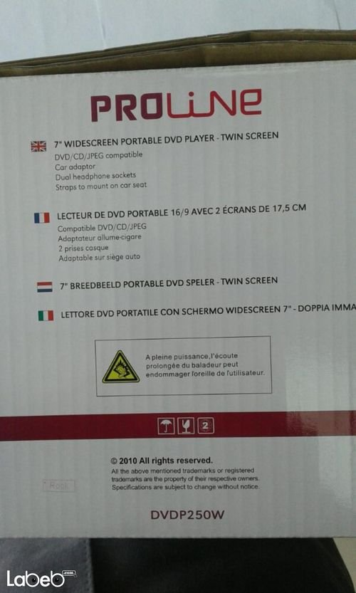 مواصفات شاشة برو لاين DVD للسيارات DVDP250W