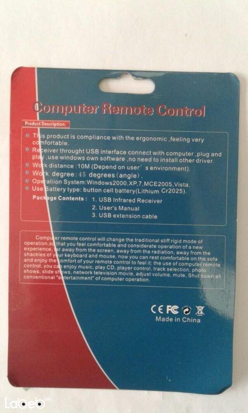 مواصفات جهاز تحكم للكمبيوتر لاسلكي P-03R