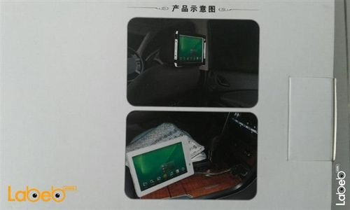 Tablet cover & Charger car PMP AC-002