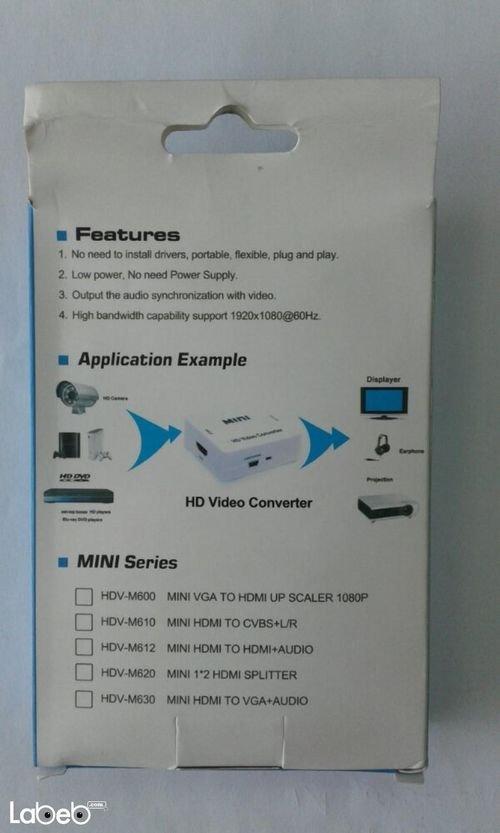مواصفات محول فيديو Av2HDMzi