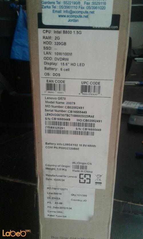 مواصفات لاب توب لينوفو أسود 2 جيجابايت رام 15.6 انش G570