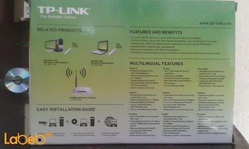 مواصفات محول TP LINK لاسلكي TL-WN721N