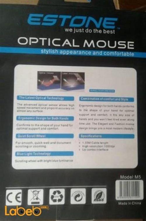 ماوس سلكية ايستون للكمبيوتر 1000dpi لون اسود واحمر m5