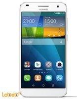 Silver Huawei Ascend G7 smartphone G7-L11