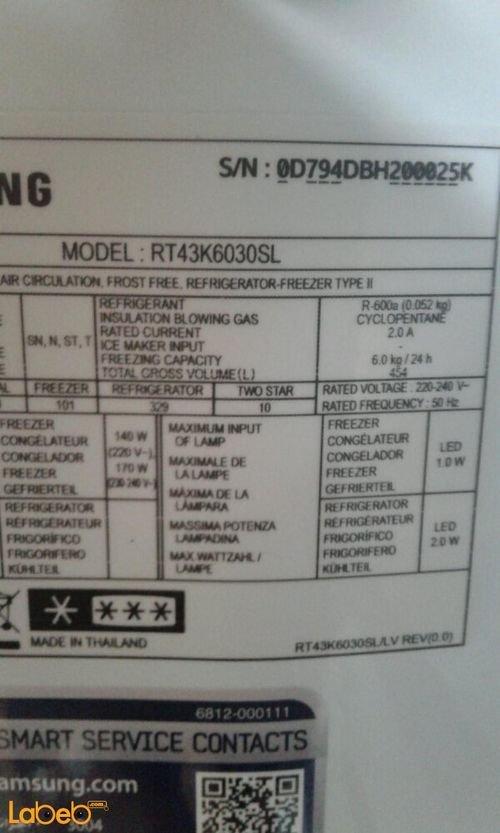 مواصفات ثلاجة بفريزر علوي سامسونج 430 لتر ستانليس ستيل RT43K6030SL
