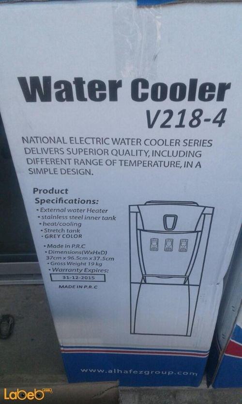 مواصفات كولر ماء ناشونال الكتريك ثلاث حنفيات رمادي موديل V218