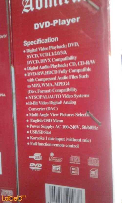 AD-1777 Omirai DVD player and karaoke specification