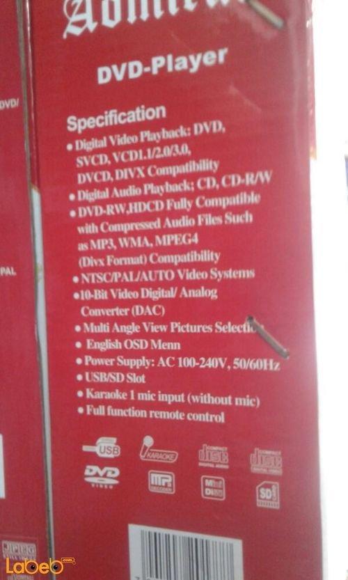 مواصفات جهاز دي في دي وكرايوكي اومراي AD-1777