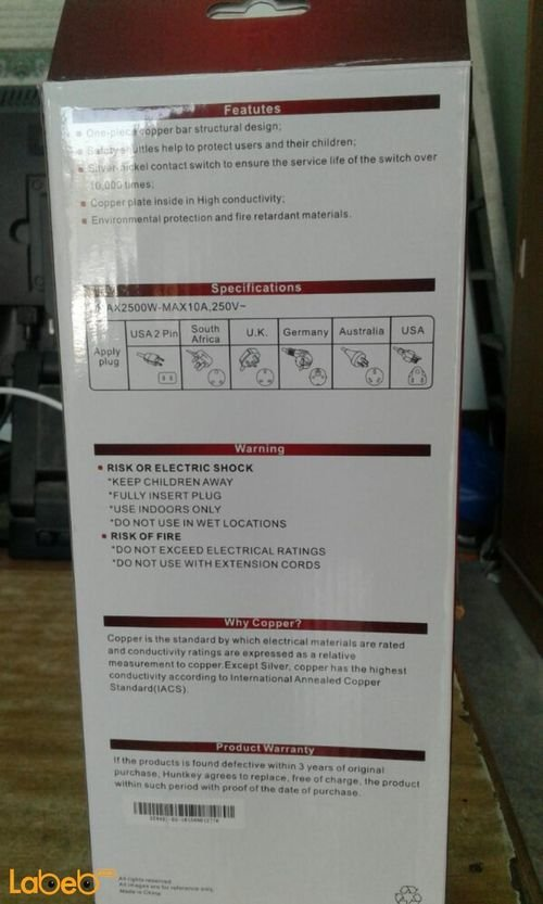 مواصفات وصلة كهربائية huntkey قوة 2500 واط SZN401