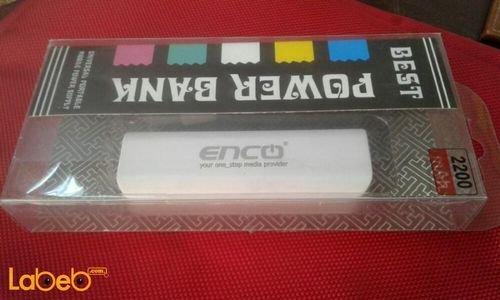 بطارية محمولة Enco ابيض 2200 ميلي امبير