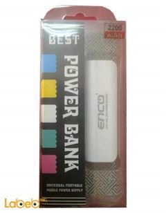 Enco power bank - 2200mAh - USB Port - White color