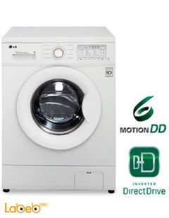 LG Front Load Washer - 7kg - 13 program - white - F10B9QDP