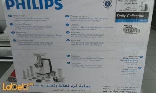 مفرمة اللحم فيليبس 1600 واط موديل HR2713/31