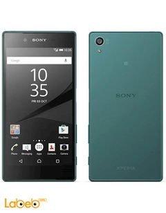 Sony Xperia Z5 Dual smartphone - 32GB - 5.2 inch - Green