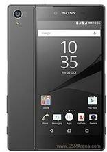 Sony Xperia Z5 Dual Grey