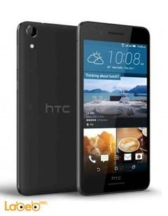 HTC 728 smartphone - 16GB - 5.5 inch - 13MP - purple myst