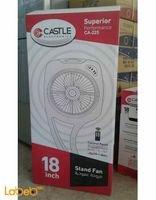 Castle electronics stand Fan 18 inch CA-225