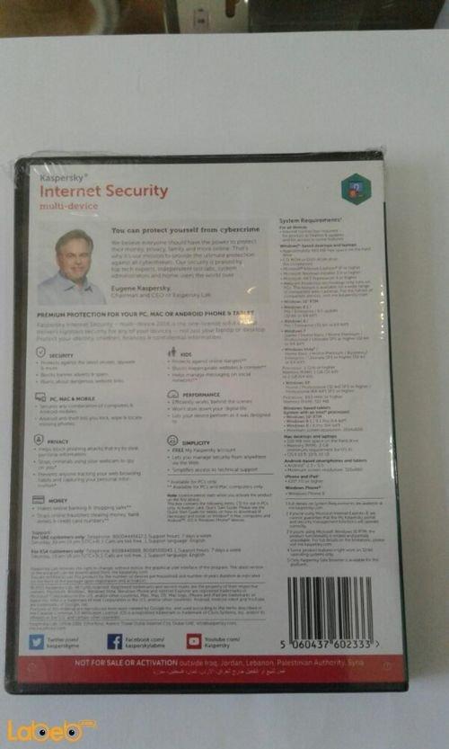 برنامج كاسبرسكي أنتي فايروس 2016 رخصة لمدة سنة