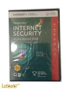 برنامج كاسبرسكي أنتي فايروس 2016 - مستخدم واحد - رخصة لمدة سنة
