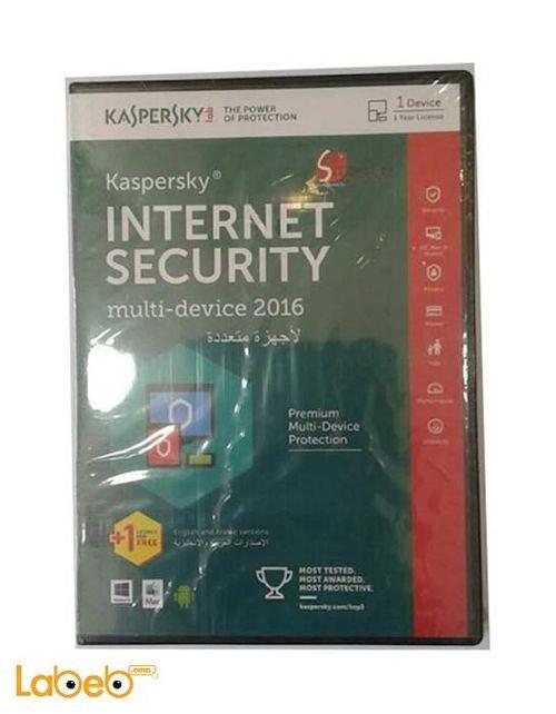 برنامج كاسبرسكي أنتي فايروس 2016