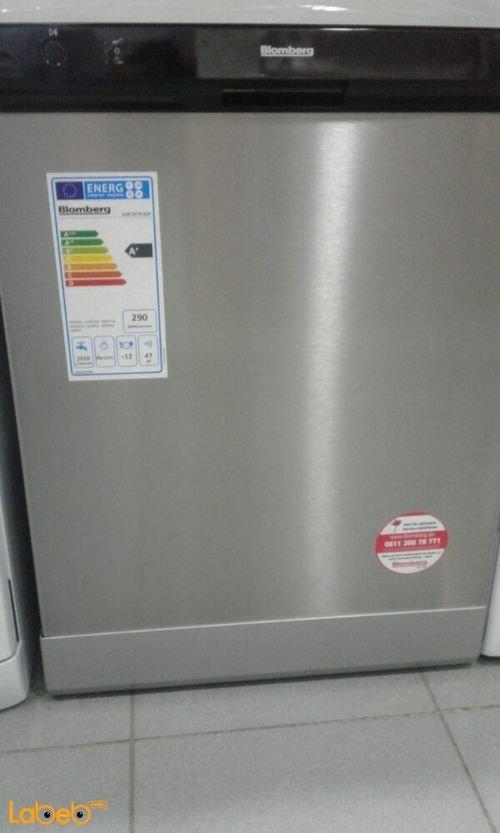 جلاية اطباق بلومبرج سعة 12 طقم GSN 9270 XSP