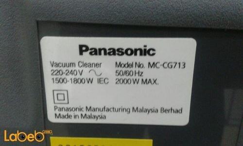 مواصفات مكنسة كهربائية باناسونيك MC-CG713