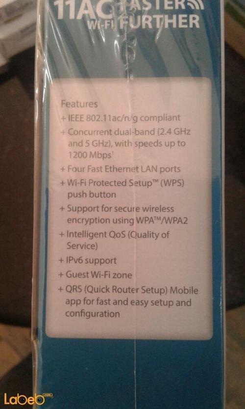 مواصفات راوتر دي لينك سرعة 1200 ميجابايت بالثانية DIR-822 AC1200