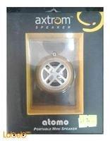 Axtrom Speaker 22Watt