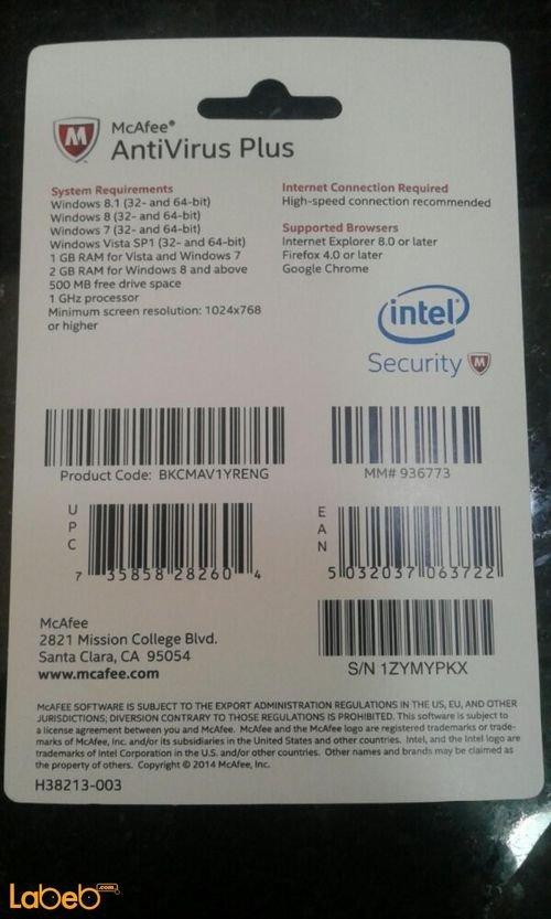 مواصفات مكافح الفيروسات مكافي مستخدم واحد رخصة لمدة سنة