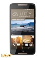 HTC 828 smartphone 16GB
