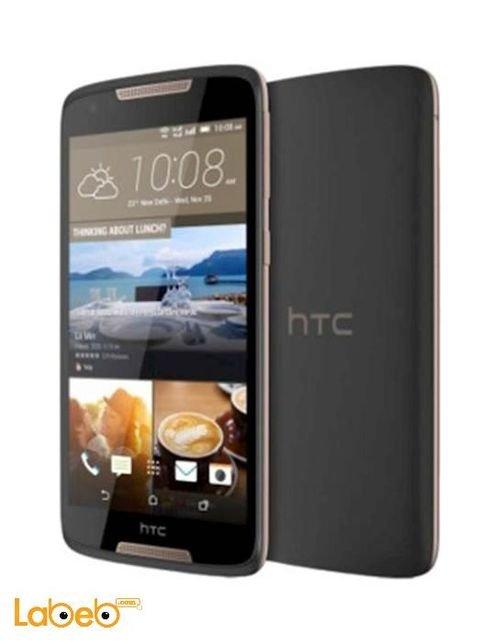 موبايل HTC 828  رمادي