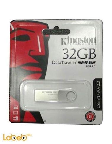 فلاش كينجستون - 32 جيجابايت - USB 3.0 - فضي - Kingston SE9G2