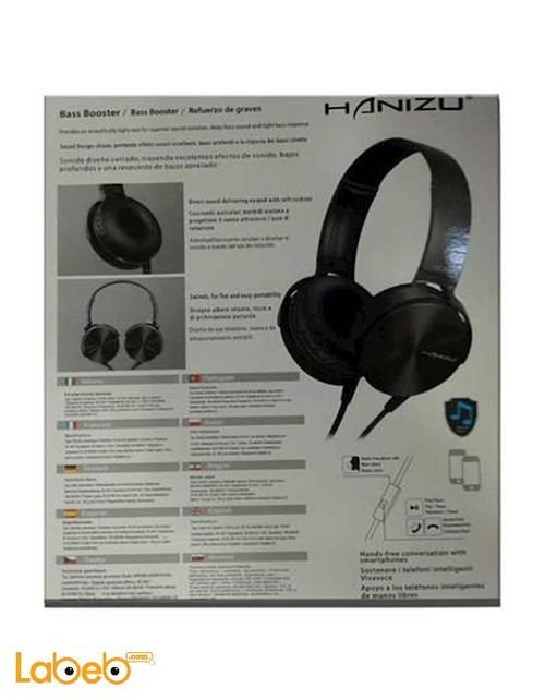 سماعة راس هانيزو اكسترا باس - لون اسود - موديل HZ-450