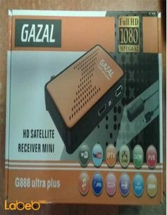 GAZAL HD Satellite Receiver mini - G888 Ultra plus model