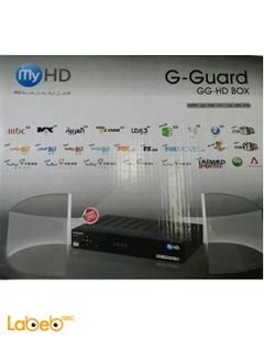 G-Guard Full HD Receiver - 5000 channels - GG-HD Box model