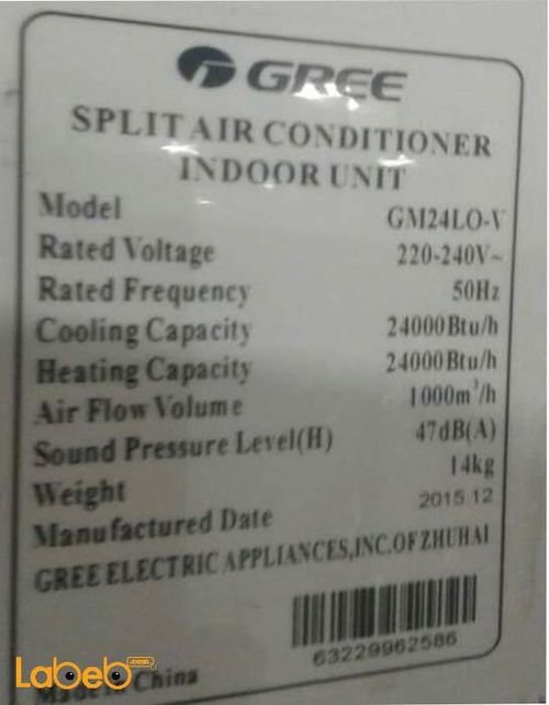 GREE Split air conditioner 2 Ton