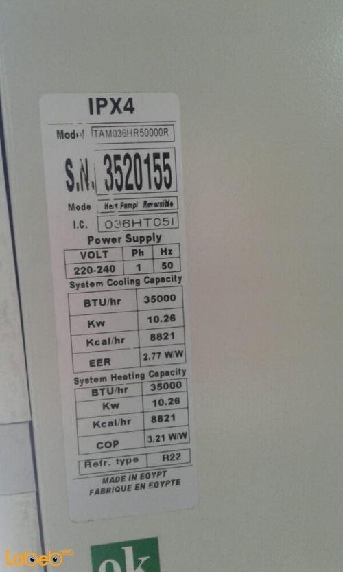 مكيف هواء ستاند سامكس 3 طن ابيض موديل TAM036HR5000R