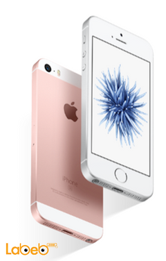 Apple iphone SE smartphone - 16GB - 4 inch - rose gold color