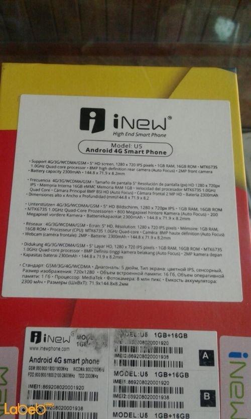 موبايل اي نيو يو 5 16 جيجابايت 4G لون احمر iNew U5