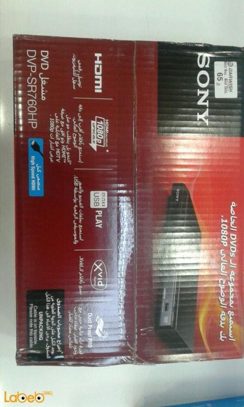 Sony DVD DVP-SR760HP model specifications