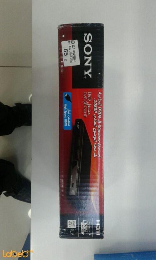 مشغل DVD سوني عالي الوضوح DVP-SR760HP
