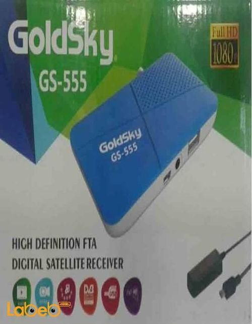 Gold sky receiver GS-555 full HD 4000 channel