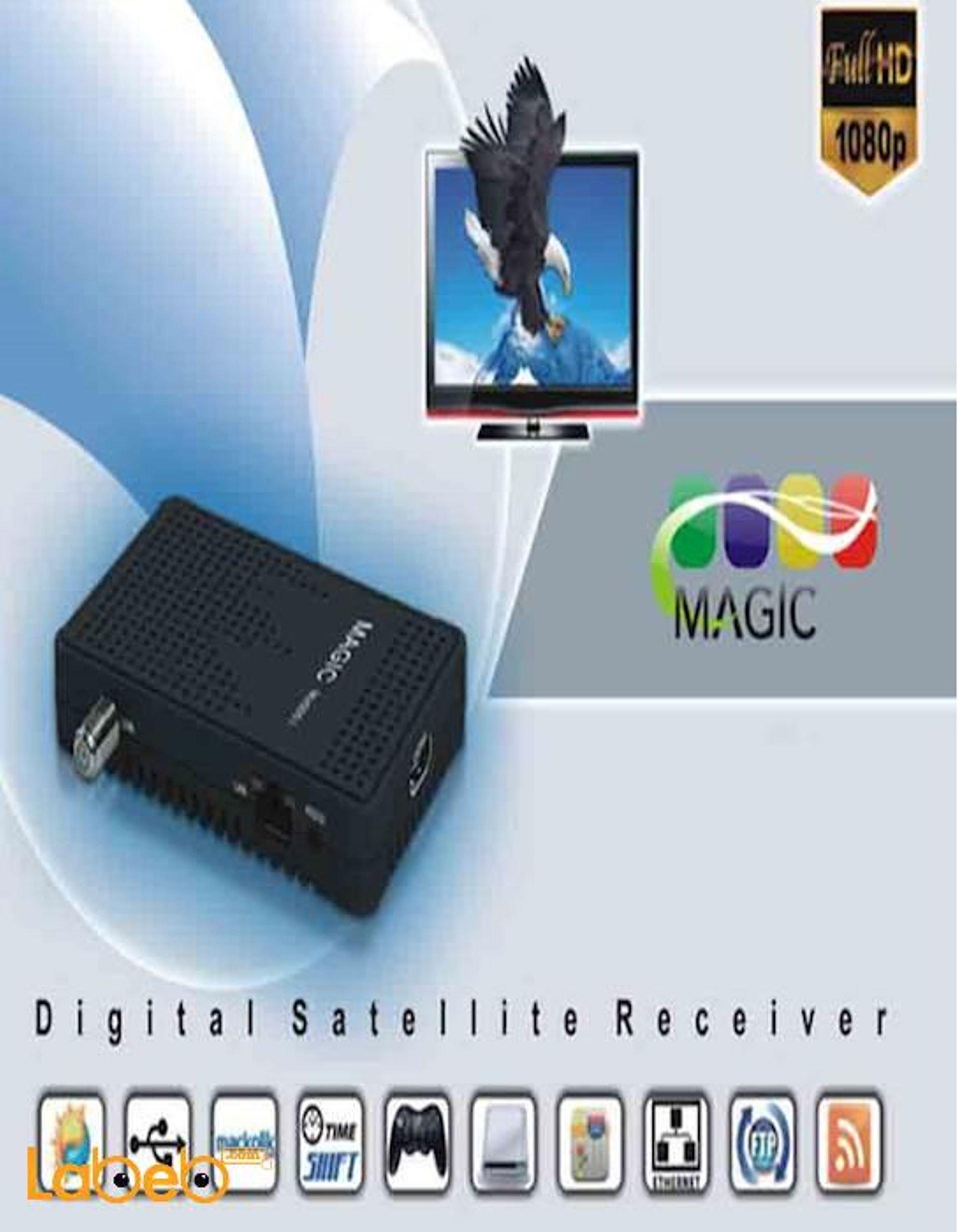 MAGIC MX400 HD Receiver, 2 USB, WIFI, IPTV, 6000 Channels
