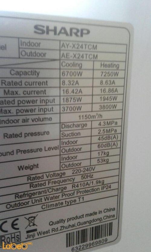 مكيف هواء شارب سعة 2 طن حامي بارد موديل AY-X24TCM