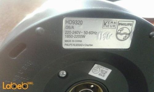 مواصفات غلاية كهربائية فيليبس موديل HD9320