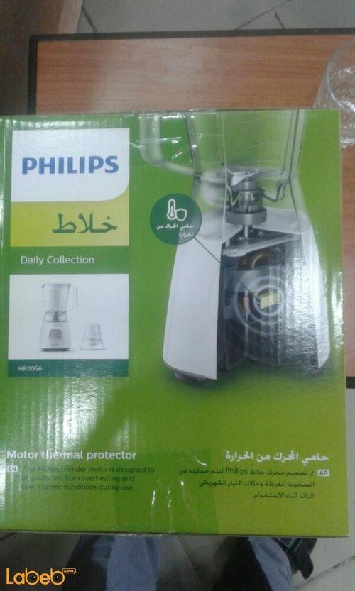 خلاط فيليبس 350 واط موديل HR2056