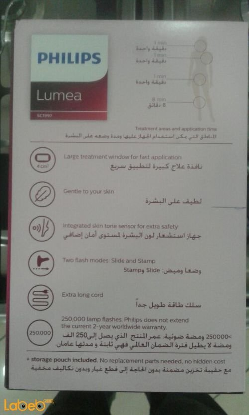 Philips Lumea advanced IPL Hair regrowth prevention SC1997 specifications